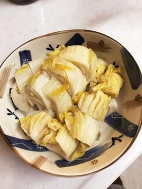 **褒められる柚子と白菜の漬物**