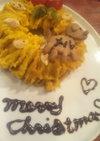 犬のケーキ*かぼちゃdeモンブラン風*