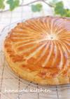 小豆とくるみのパイ(和風ガレットデロワ)