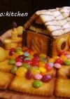市販のお菓子で*お菓子の家*