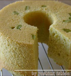 枝豆のシフォンケーキ