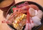 ウマウマ❤我が家の海鮮丼❤