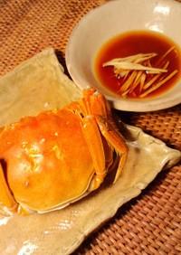 上海蟹の調理方法(茹で・蒸し)、食べ方
