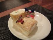 ☆離乳食deクリスマスケーキ☆の写真