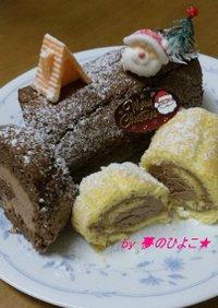 2010★我が家のクリスマスケーキその1