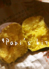 レンジで10分!❤なんちゃって石焼き芋