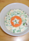 離乳食 後期 鮭のミルクスープ