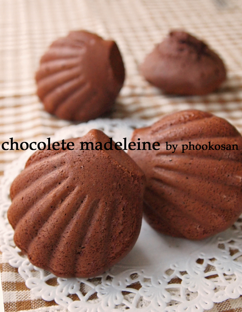 チョコレートマドレーヌ