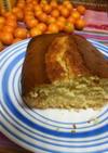 金柑の甘露煮パウンドケーキ