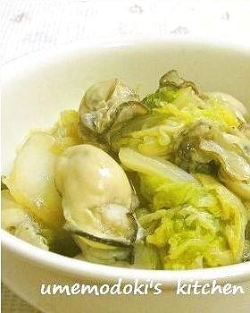簡単♪ 牡蠣と白菜の和風煮