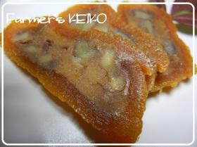 【農家のレシピ】くるみ柚餅子(ゆべし)