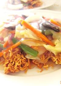 袋麺を使った野菜たっぷり餡かけ揚げ麺