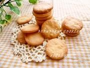 サクサク*クッキー♡の写真