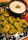 トルコの家庭料理☆そら豆とディルの前菜