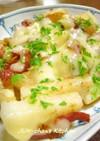 長いもとカリカリベーコンのチーズ焼き