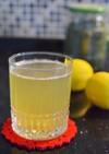 トルコの風邪の特効薬☆ナーネ・リモン