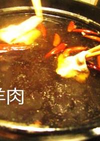 火鍋★中国しゃぶしゃぶシュワイヤンロウ