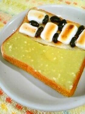 粉末緑茶で健康に☆緑茶クリチトースト