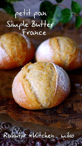 バター風味のフランスパン生地*HB手捏ね