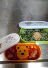 遅め離乳食のお弁当; 1歳