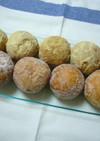 米粉でマラサダ◆レナーズ風に改良中◆