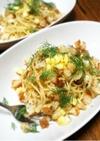 イタリア家庭料理 パングラタットのパスタ