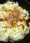 餅とキャベツと卵のお好み焼き 超簡単!