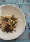 くき若芽とがんもどきの炒め物