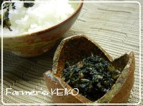 【農家のレシピ】ふきの葉の佃煮