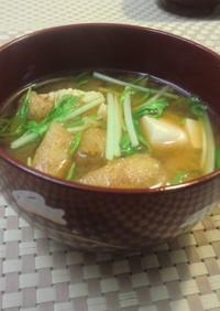 豆腐*油揚げ*水菜のお味噌汁