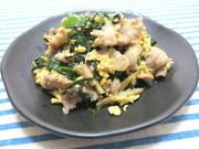 お弁当にも★豚ニラ卵炒めの写真