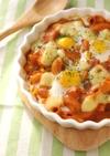 野菜とうずら卵のトマトクリームグラタン
