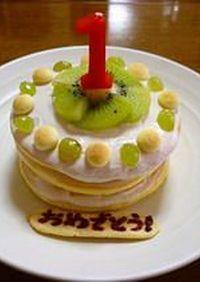 イチゴなしでも☆1歳お誕生日ケーキ