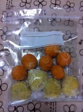 離乳食初期~かぼちゃサツマイモ冷凍保存☆