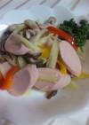 魚肉ソーセージときのこのサラダ☆マリネ風
