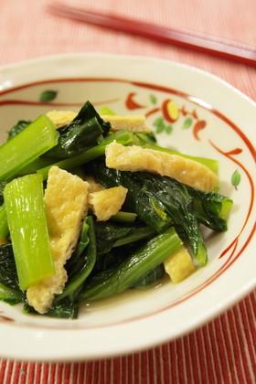 あと一品♪小松菜と油揚げの煮浸し