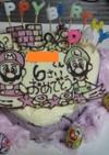 ~マリオ風~アイスケーキ