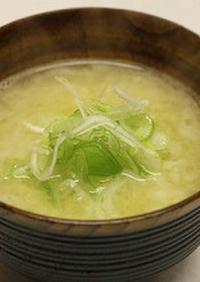加賀丸芋の簡単ヘルシーなお味噌汁料亭の味