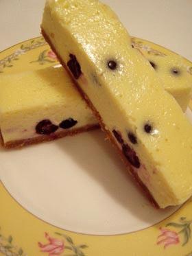 ブルーベリー入りチーズケーキバー!
