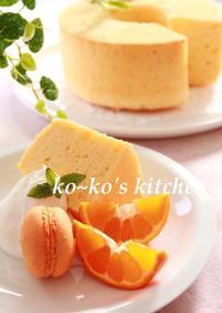 ゆずシフォンケーキ