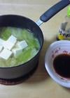 男の料理 おひとり様・簡単 白菜豆腐鍋