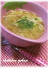 大根となめたけの中華スープ