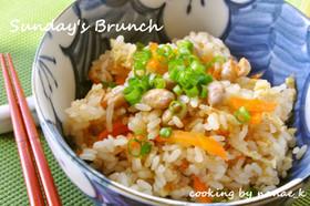 ■節分豆消費レシピ!大豆の炊きこみご飯■
