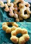 長ネギとチーズのリングパン&エピ