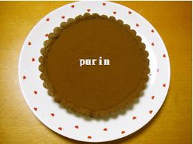バレンタインに!濃厚生チョコタルト