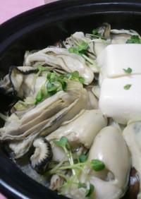 タジン鍋de蒸し牡蠣