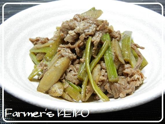 【農家のレシピ】葉ゴボウと牛肉の煮物