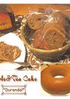 ノンオイル☆メープル紅茶ケーキ
