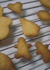 さっくり簡単*基本のクッキー
