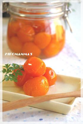 超フルーティな金柑の甘露煮